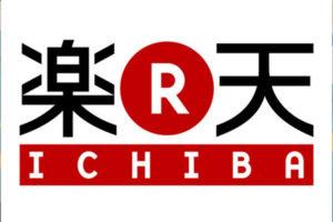 【楽天市場】ハグクミの恵み 60%割引で2,980円・送料無料