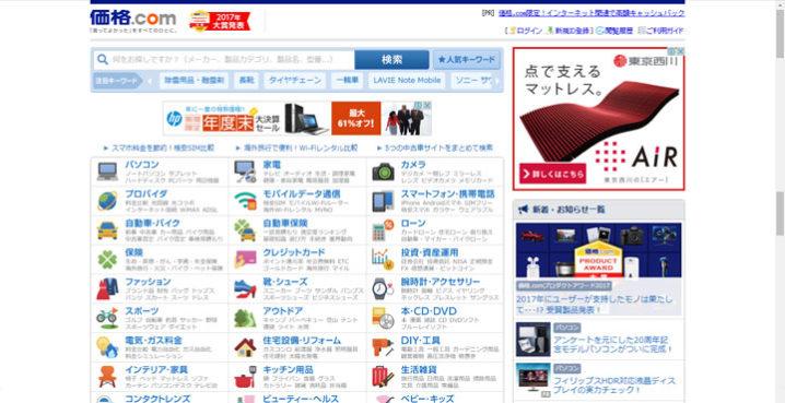 価格.com - ノコア 最安値10,870円で送料無料はこちら!