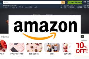 アマゾン | マカナ サプリ | 40%OFF最安値3,980円 通販 - Amazon