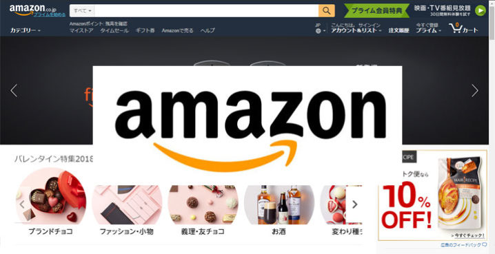 アマゾン   マカナ サプリ   40%OFF最安値3,980円 通販 - Amazon