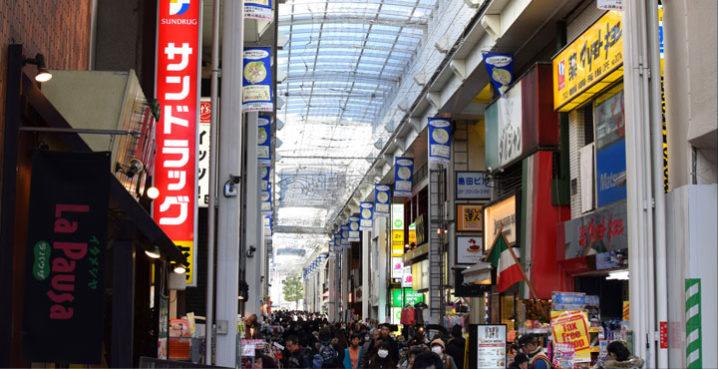 ノコア 取扱店を都道府県別に一覧表示│激安店もココで発表してます