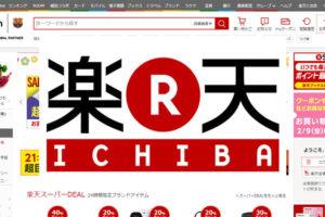 【楽天市場】妊活サプリ-makana-マカナ-最安値3,980円(40%OFF)