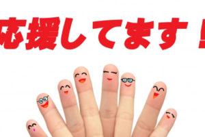 マカナ 問い合わせ先※【公式】3,980円(40%OFF)送料無料が最安値