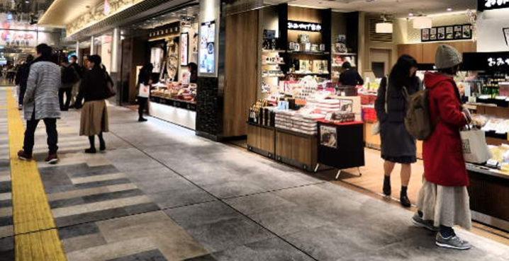 マカナ 市販店舗の全国一覧│最安値3,980円(40%OFF)で送料無料