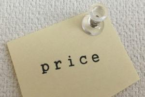 リペアジェル 値段について購入者が投稿してくれた9,703人分の感想
