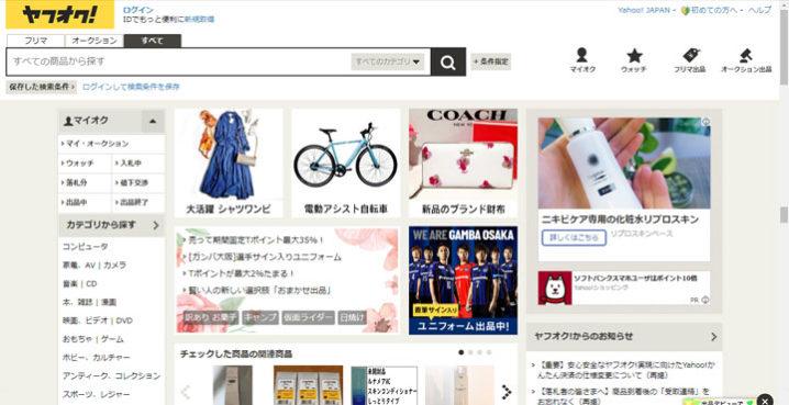 ヤフオク! - リプロスキン 新品 60%割引の2,240円で送料無料