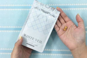 ホワイトヴェールの購入者7,826人の口コミ|最安値87%OFFで980円