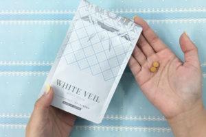 ホワイトヴェール 価格│最安値980円(87%OFF)送料無料【公式】