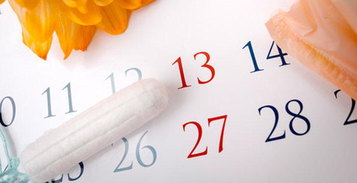ベルタプエラリア 期間は生理が終わってからの2週間がベスト