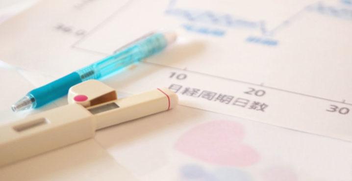 ベルタプエラリア 不妊になる可能性は本当。生理前~生理中は控える
