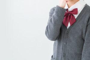 セルノート 高校生にもおススメできるバスケアクリーム※安全性抜群!