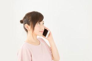 セルノート 定期 解約の方法は簡単※発送日の10日前までに電話