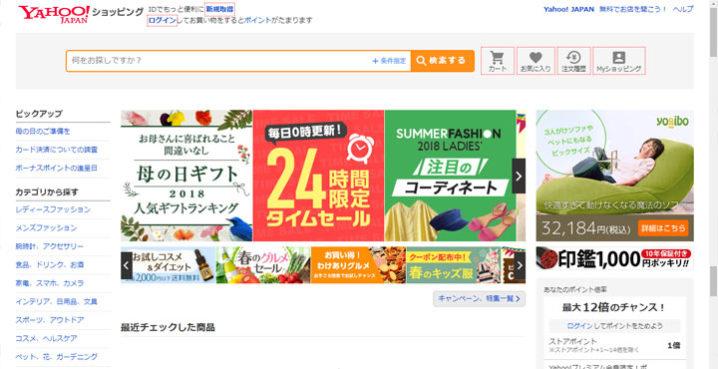 ヴィアージュ ヤフー│最安値2,980 送料無料 - Yahoo!ショッピング