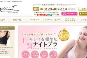 ふんわりルームブラ シーオーメディカル※湘南美容外科と共同商品開発