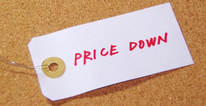 ふんわりルームブラ 安く買う方法│3枚セットが最安値3,582円(10%OFF)