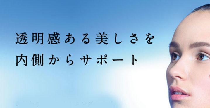 マスターホワイト サプリ│100名限定91%OFF!980円で送料無料