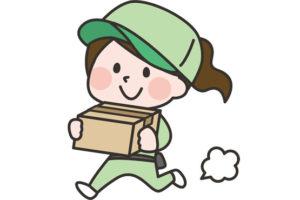 クレムドアン 定期購入が断然お得!初回1,980円2回目以降も54%OFF