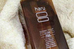 haru シャンプー